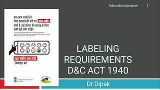 Labelling Requirements Drugs And Cosmetics Act