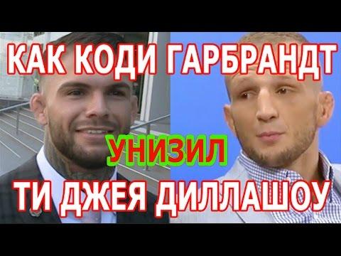 Валентина Шевченко намерена подать апелляцию по результату
