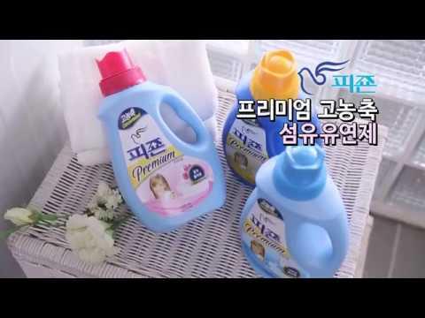 [길어야1분] 피죤 고농축 섬유유연제