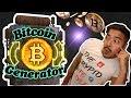 Was sind Bitcoins! Bit-coin kaufen und erzeugen. BTC Generator, mining 2016, kaufen, verdienen, Kurs