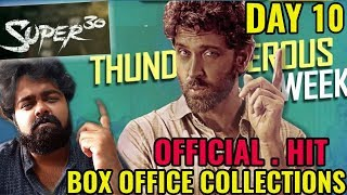 SUPER 30 BOX OFFICE COLLECTION DAY 10 | INDIA | OFFICIAL | HRITHIK ROSHAN | HIT