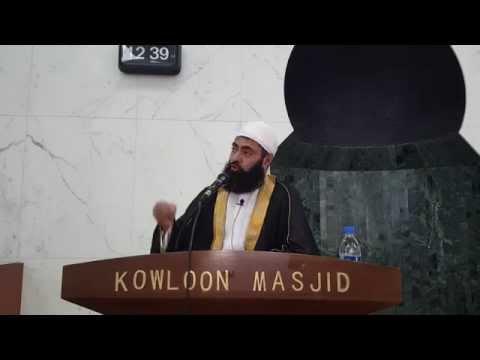 The Life Of Hazrat lsmail (AS) By  Mufti Muhammad Arshad In Kowloon Masjid Hong Kong 28/08/2015
