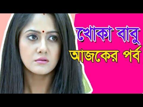 #Khokababu Today Episode | Bengali Tv Serial | Star Jalsha