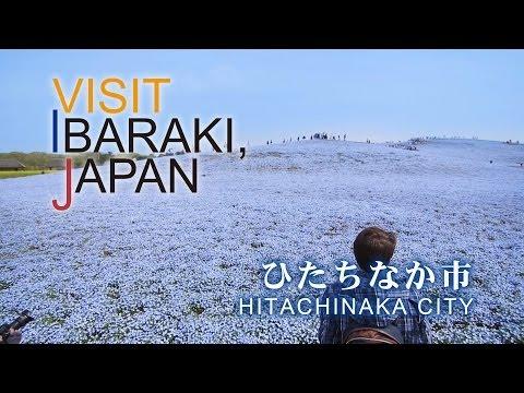 ひたちなか市-HITACHINAKA CITY- VISIT IBARAKI,JAPAN GUIDE