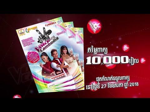 The Voice Kids Cambodia Season 2 | Pro