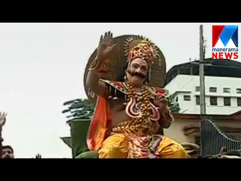 God's own country all set to welcome onam  | Manorama News