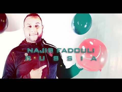 Najib Fadouli - RUSSIA (Exclusive Music Video) 2018 نجيب فاضولي - روسيا