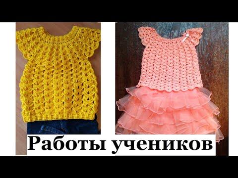 Платье зефир мамочкин канал