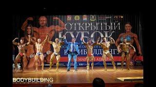 Кубок Московской области 2018, категория 95 кг