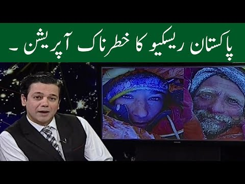 @ Q With Ahmed Qureshi | 4 February 2018 | Neo Tv