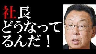 浅野忠信の父、覚醒剤使用容疑で逮捕 梅沢富美男怒り「どうなってるんだ...
