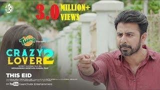 Crazy Lover 2 | Afran Nisho | Tanjin Tisha | M M Kamal Raz | New Eid Natok 2019 | GCE