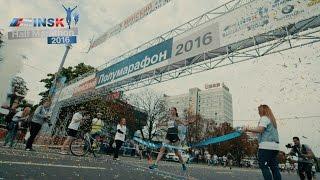 Минский Полумарафон 2016 / Minsk Half Marathon 2016