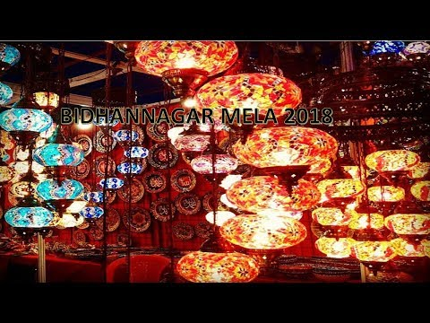 Bidhannagar Mela 2018 || Video on what to look out for in Bidhannagar mela