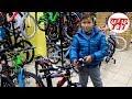 Покупаем самый лучший детский велосипед!!! We bought a bike!