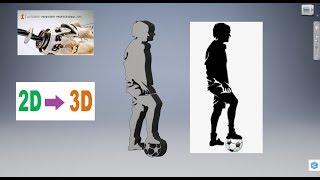 2D модель (ФОТО) в  3D модель. УРОК Autodesk Inventor