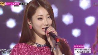 Nine Muses - Gun, 나인뮤지스 - 건 Music Core 201301026 thumbnail