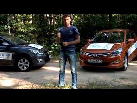 New Hyundai Accent Solaris 2015 приключения Автопанорамы