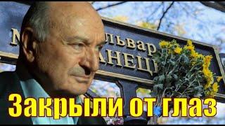 В Москве проходят похороны Михаила Жванецкого