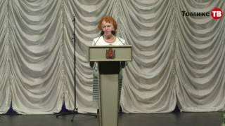 Светлана Солохина   Выступление на торжественном собрании в честь Дня медицинского работника 2017
