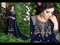 Latest Indian dresses Collection 2018 || Rama Fashion  ||  Razi launch Dilbaro