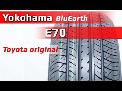 Yokohama E70 /// обзор ... Toyota Original