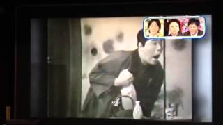 松竹新喜劇 藤山寛美さん 二代目 澁谷天外さんとの共演.