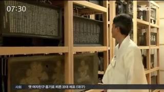 [안동MBC뉴스]R]유교현판이야기 1편-현판이란 무엇인…