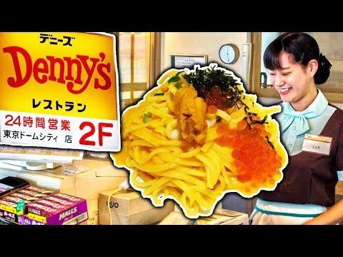 Japan Makes American Restaurants BIZARRE!