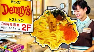 Denny's in Japan Is NOT What I EXPECTED!