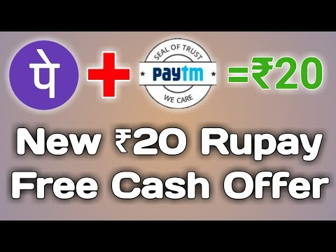 phone pay cashback offer today 2018 up to ₹7,820 rupay