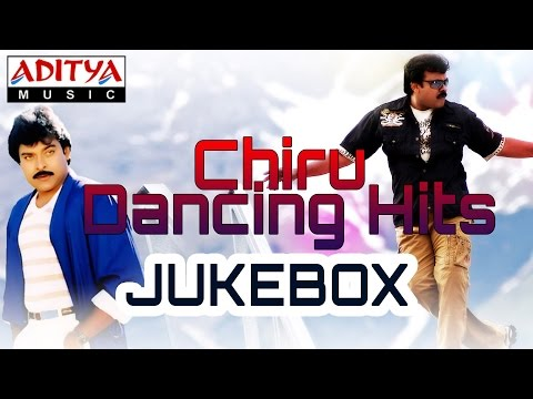"Thumbnail: Mega Star ""Chiranjeevi Hit Songs"" 