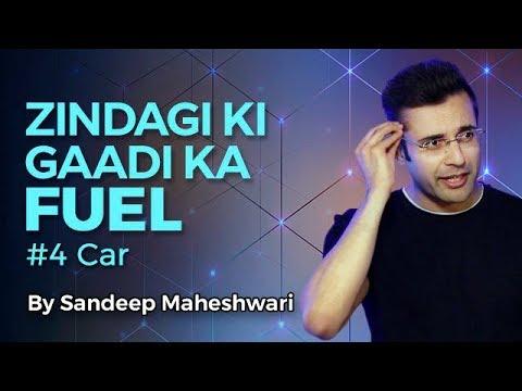 Zindagi Ki Gaadi Ka Fuel - By Sandeep Maheshwari (#4 Car)