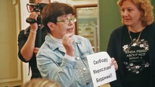 акция против антонова овсиенко в культурном центре украины г москва