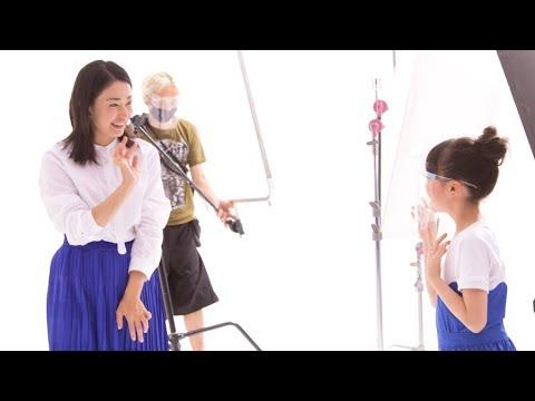 菅野美穂/ロッテ乳酸菌ショコラCM+メイキング