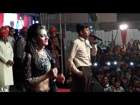 Papiyo or sona babu 1shaat nagor live