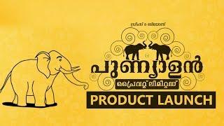 Punyalan Private Limited Product Launch | Jayasurya | Ranjith Sankar | Dreams N Beyond