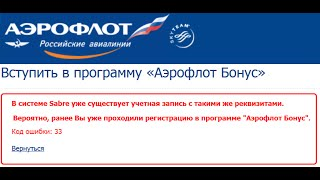 видео Карта Сбербанка Аэрофлот бонус