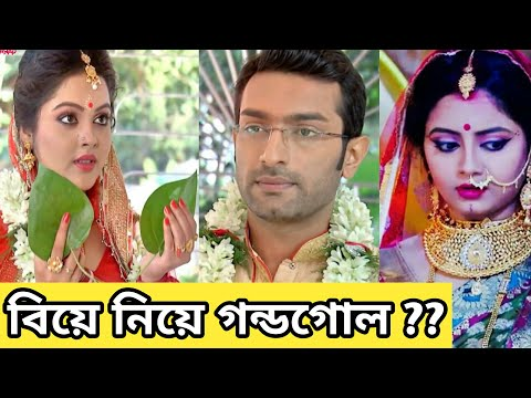 বাস্তবে কাকে বিয়ে করবেন Jeetu Kamal | Star Jalsha Serial Actress Nabanita Das | Latest Bangla News