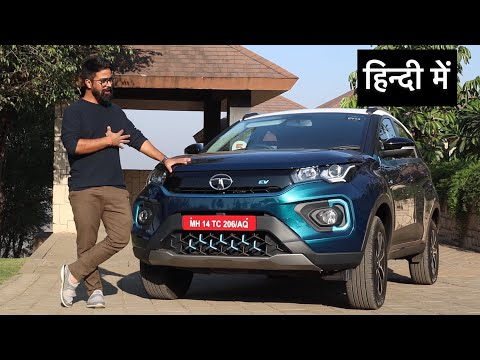 Tata Nexon EV (Electric) Review | Performance, Charging Cost