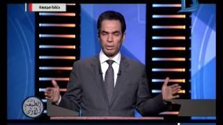 برنامج الطبعة الأولى|مع أحمد المسلماني حلقة 23-10-2016