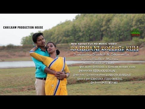 CHED CHO GAATE ..Teaser (Rajdhani Kollege Kuli) || Sushil & Sharmila