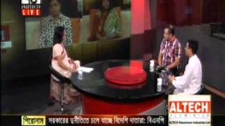 bangla talk show 71 journal 05 july 2015 71 tv