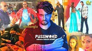 Download Video ফুল রেডি কিং খানের পাসওয়ার্ড, আসছে টিজার পর্দা কাঁপাবে ঈদেই! Shakib Khan Password Movie | otv bangla MP3 3GP MP4