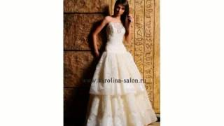 Свадебные Платья Саратов Каталог