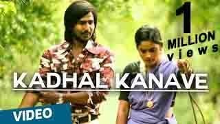 Kadhal Kanave Official Full Video Song - Mundasupatti