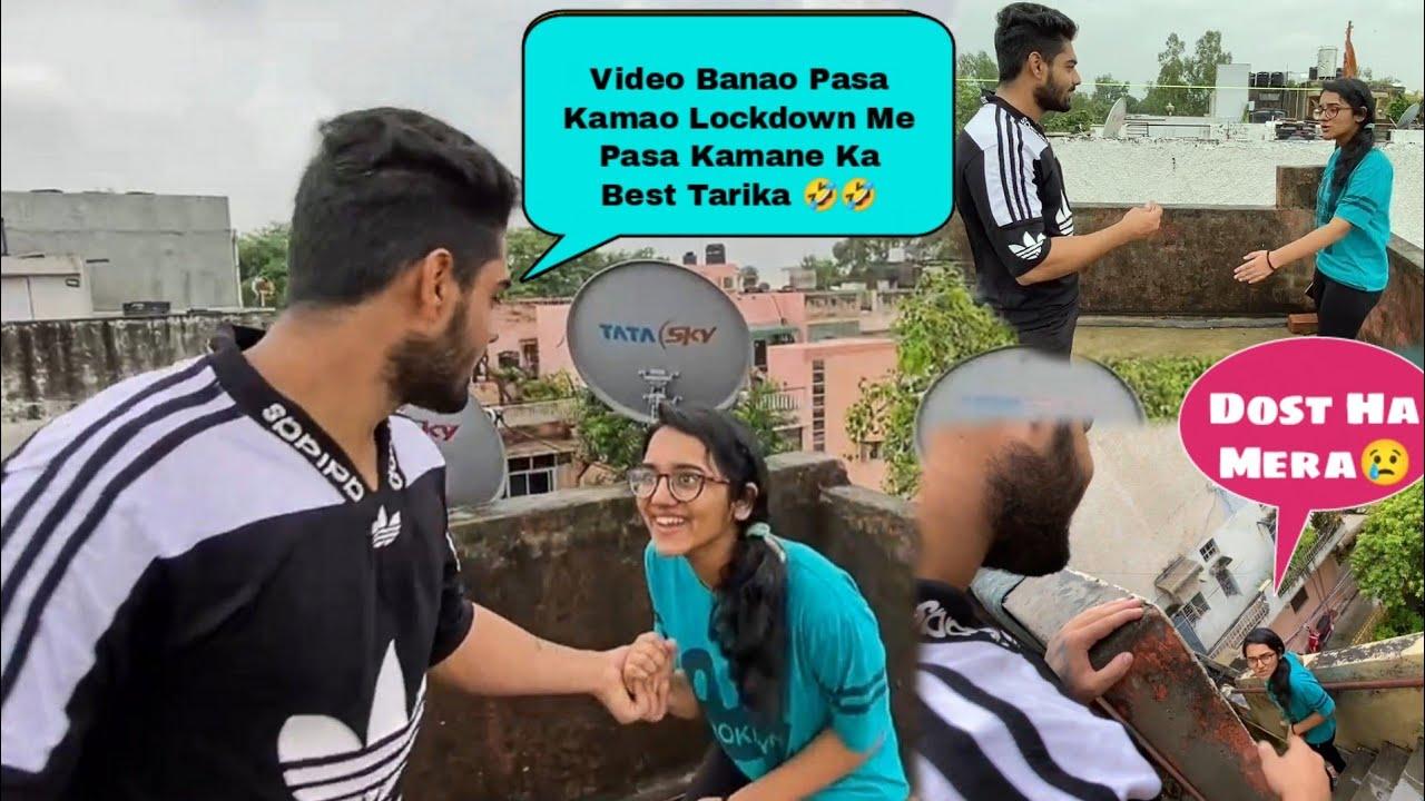 Video Banao Pesa kamao😮🤣 Prank On Sister l Prank in india l Epic Reaction l Prank on Sister In India