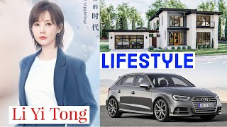 Li Yi Tong (Go Go Squid 2) Lifestyle 2021 |Biography,Facts,Net Worth,Age, BF & More| Celeb Profil|