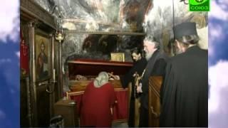 Сербский Святой Василий Острожский