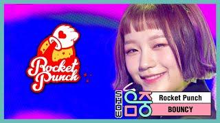 [쇼! 음악중심] 로켓펀치 -BOUNCY  (Rocket Punch -BOUNCY)